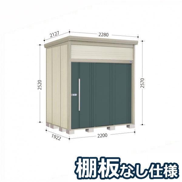 タクボ物置 JN/トールマン 棚板なし仕様 JN-2219 一般型 標準屋根 『追加金額で工事も可能』 『屋外用中型・大型物置』 トロピカルオレンジ