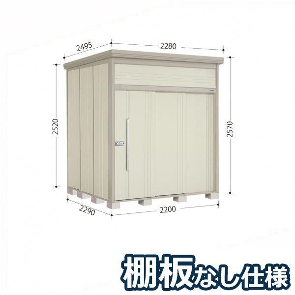 タクボ物置 JN/トールマン 棚板なし仕様 JN-2222 一般型 標準屋根 『追加金額で工事も可能』 『屋外用中型・大型物置』 カーボンブラウン