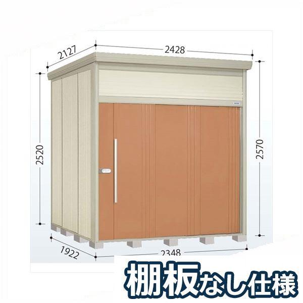 タクボ物置 JN/トールマン 棚板なし仕様 JN-2319 一般型 標準屋根 『追加金額で工事も可能』 『屋外用中型・大型物置』 トロピカルオレンジ