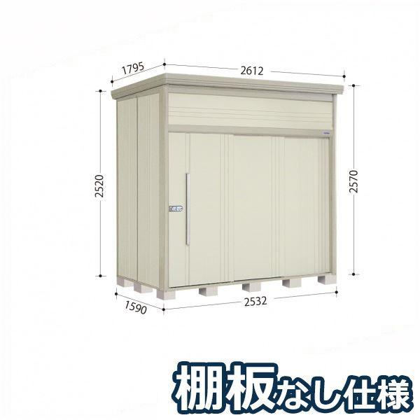 タクボ物置 JN/トールマン 棚板なし仕様 JN-2515 一般型 標準屋根 『追加金額で工事も可能』 『屋外用中型・大型物置』 ムーンホワイト