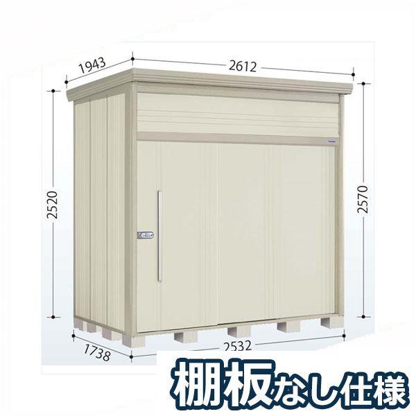 タクボ物置 JN/トールマン 棚板なし仕様 JN-2517 一般型 標準屋根 『追加金額で工事も可能』 『屋外用中型・大型物置』 ムーンホワイト