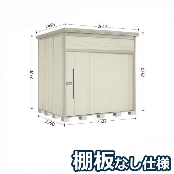 タクボ物置 JN/トールマン 棚板なし仕様 JN-2522 一般型 標準屋根 『追加金額で工事も可能』 『屋外用中型・大型物置』 ムーンホワイト