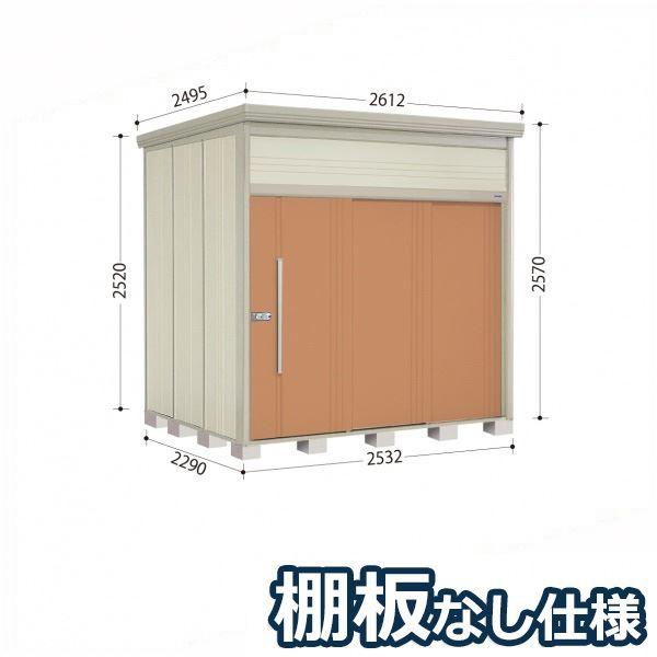 タクボ物置 JN/トールマン 棚板なし仕様 JN-2522 一般型 標準屋根 『追加金額で工事も可能』 『屋外用中型・大型物置』 トロピカルオレンジ