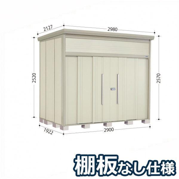 タクボ物置 JN/トールマン 棚板なし仕様 JN-2919 一般型 標準屋根 『追加金額で工事も可能』 『屋外用中型・大型物置』 ムーンホワイト