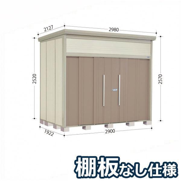タクボ物置 JN/トールマン 棚板なし仕様 JN-2919 一般型 標準屋根 『追加金額で工事も可能』 『屋外用中型・大型物置』 カーボンブラウン