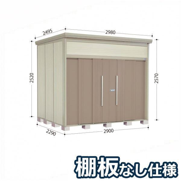 タクボ物置 JN/トールマン 棚板なし仕様 JN-2922 一般型 標準屋根 『追加金額で工事も可能』 『屋外用中型・大型物置』 カーボンブラウン