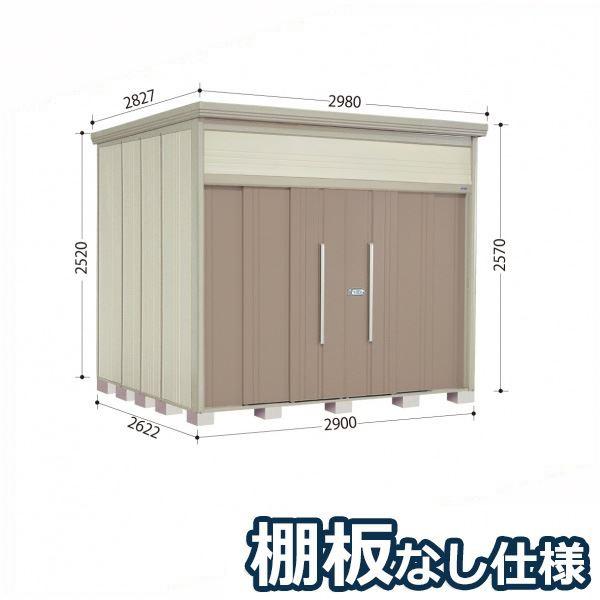 タクボ物置 JN/トールマン 棚板なし仕様 JN-2926 一般型 標準屋根 『追加金額で工事も可能』 『屋外用中型・大型物置』 カーボンブラウン