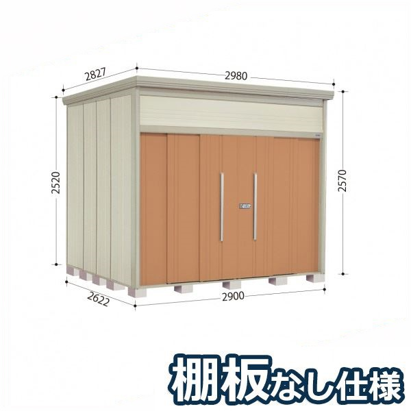 タクボ物置 JN/トールマン 棚板なし仕様 JN-2926 一般型 標準屋根 『追加金額で工事も可能』 『屋外用中型・大型物置』 トロピカルオレンジ