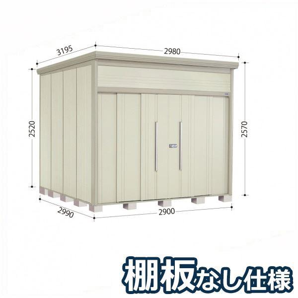 タクボ物置 JN/トールマン 棚板なし仕様 JN-2929 一般型 標準屋根 『追加金額で工事も可能』 『屋外用中型・大型物置』 ムーンホワイト
