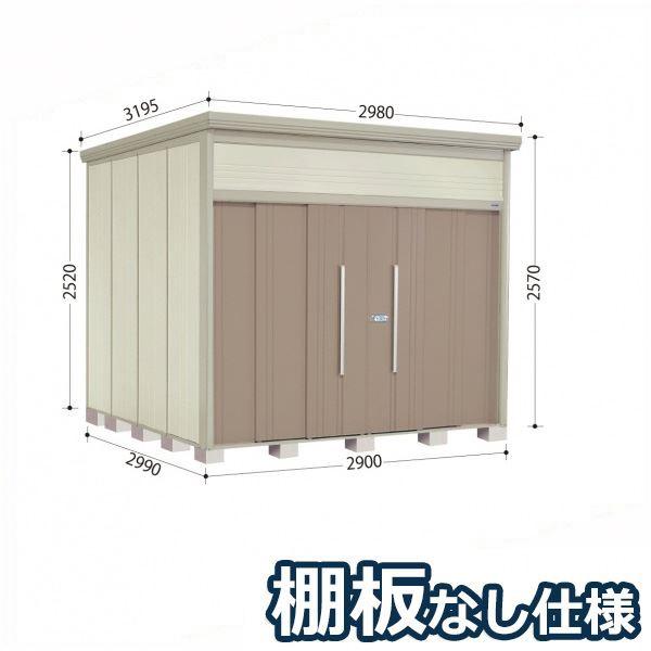 タクボ物置 JN/トールマン 棚板なし仕様 JN-2929 一般型 標準屋根 『追加金額で工事も可能』 『屋外用中型・大型物置』 カーボンブラウン