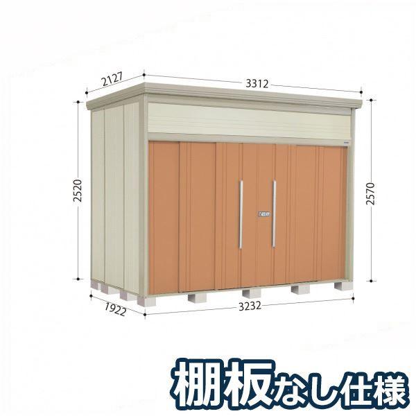 タクボ物置 JN/トールマン 棚板なし仕様 JN-3219 一般型 標準屋根 『追加金額で工事も可能』 『屋外用中型・大型物置』 トロピカルオレンジ