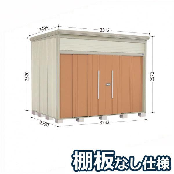 タクボ物置 JN/トールマン 棚板なし仕様 JN-3222 一般型 標準屋根 『追加金額で工事も可能』 『屋外用中型・大型物置』 トロピカルオレンジ