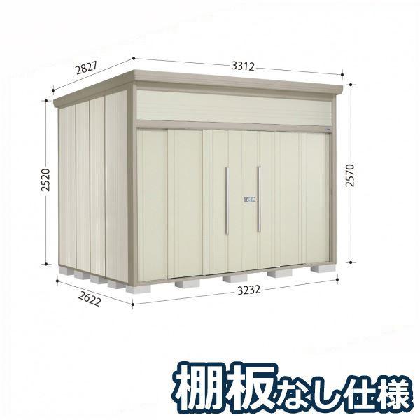 タクボ物置 JN/トールマン 棚板なし仕様 JN-3226 一般型 標準屋根 『追加金額で工事も可能』 『屋外用中型・大型物置』 ムーンホワイト