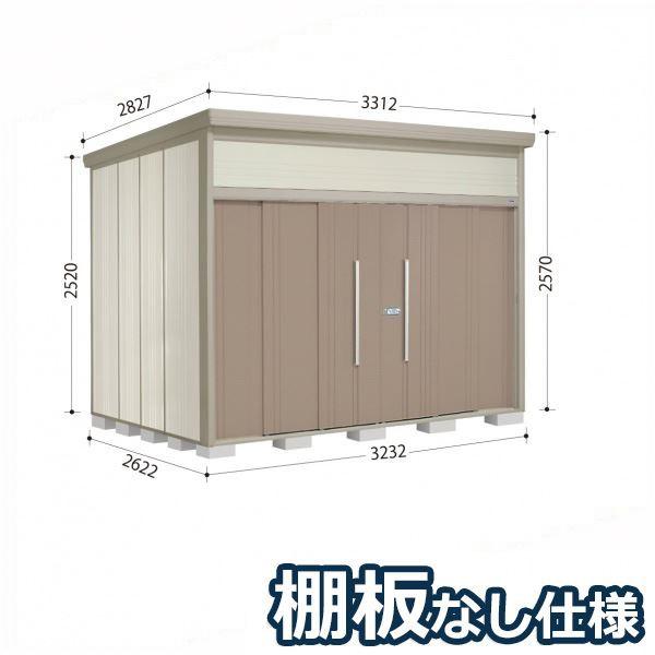 タクボ物置 JN/トールマン 棚板なし仕様 JN-3226 一般型 標準屋根 『追加金額で工事も可能』 『屋外用中型・大型物置』 カーボンブラウン