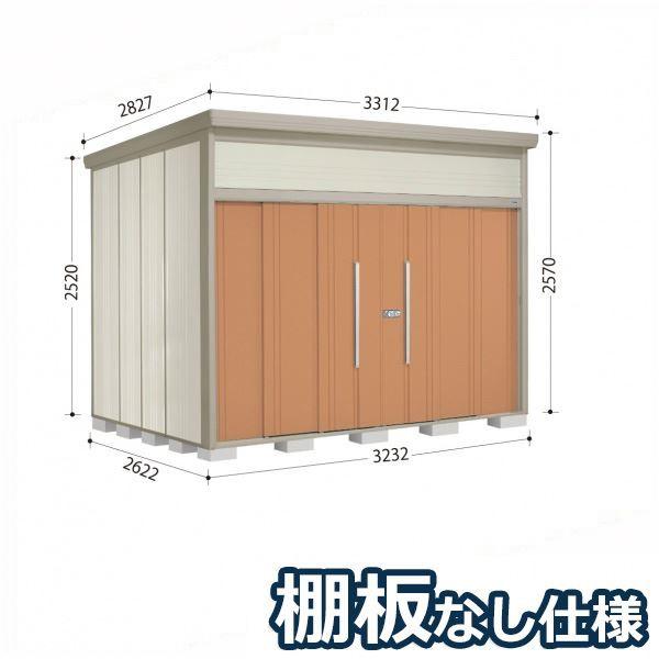 タクボ物置 JN/トールマン 棚板なし仕様 JN-3226 一般型 標準屋根 『追加金額で工事も可能』 『屋外用中型・大型物置』 トロピカルオレンジ
