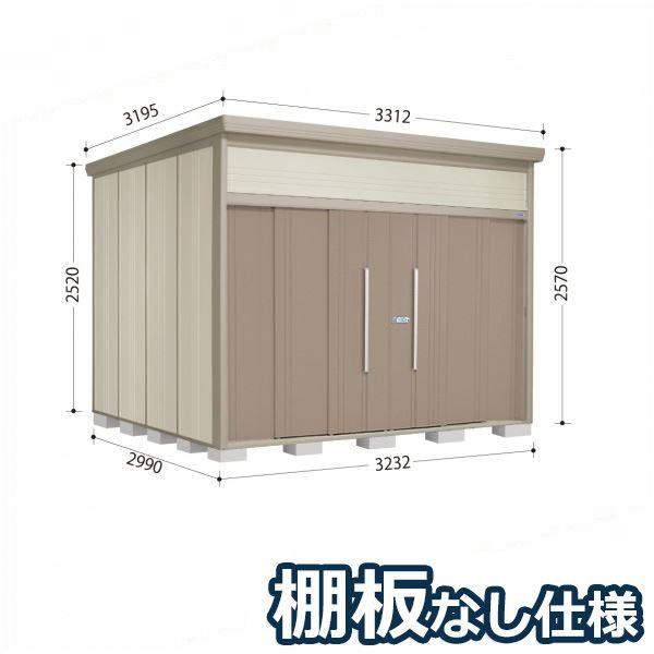 タクボ物置 JN/トールマン 棚板なし仕様 JN-3229 一般型 標準屋根 『追加金額で工事も可能』 『屋外用中型・大型物置』 カーボンブラウン