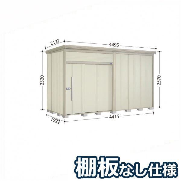 タクボ物置 JN/トールマン 棚板なし仕様 JN-4419 一般型 標準屋根 『追加金額で工事も可能』 『屋外用大型物置』 ムーンホワイト
