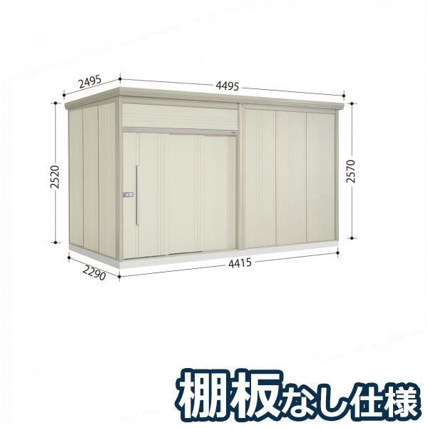 タクボ物置 JN/トールマン 棚板なし仕様 JN-4422 一般型 標準屋根  『屋外用大型物置』 ムーンホワイト