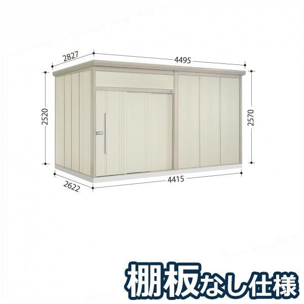 タクボ物置 JN/トールマン 棚板なし仕様 JN-4426 一般型 標準屋根  『屋外用大型物置』 ムーンホワイト