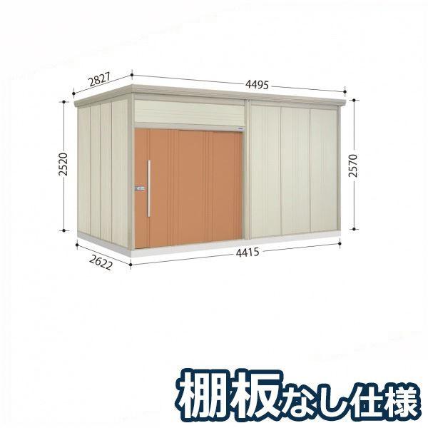 タクボ物置 JN/トールマン 棚板なし仕様 JN-4426 一般型 標準屋根  『屋外用大型物置』 トロピカルオレンジ