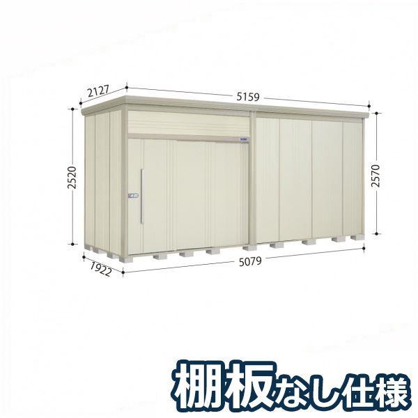 タクボ物置 JN/トールマン 棚板なし仕様 JN-5019 一般型 標準屋根 『追加金額で工事も可能』 『屋外用大型物置』 ムーンホワイト