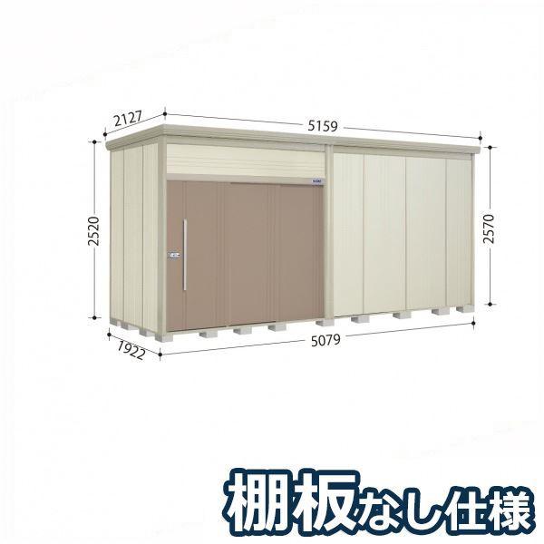 タクボ物置 JN/トールマン 棚板なし仕様 JN-5019 一般型 標準屋根 『追加金額で工事も可能』 『屋外用大型物置』 カーボンブラウン