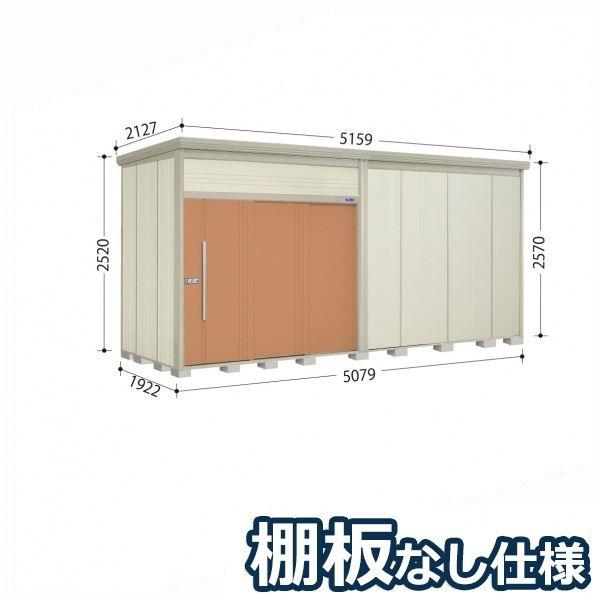 タクボ物置 JN/トールマン 棚板なし仕様 JN-5019 一般型 標準屋根 『追加金額で工事も可能』 『屋外用大型物置』 トロピカルオレンジ