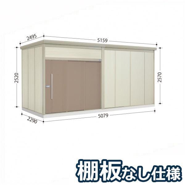 タクボ物置 JN/トールマン 棚板なし仕様 JN-5022 一般型 標準屋根  『屋外用大型物置』 カーボンブラウン