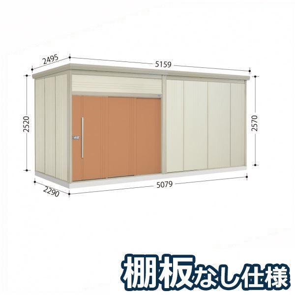 タクボ物置 JN/トールマン 棚板なし仕様 JN-5022 一般型 標準屋根  『屋外用大型物置』 トロピカルオレンジ