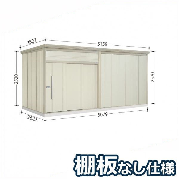 タクボ物置 JN/トールマン 棚板なし仕様 JN-5026 一般型 標準屋根  『屋外用大型物置』 ムーンホワイト