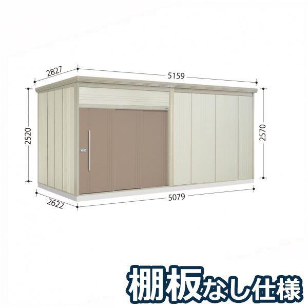 タクボ物置 JN/トールマン 棚板なし仕様 JN-5026 一般型 標準屋根  『屋外用大型物置』 カーボンブラウン