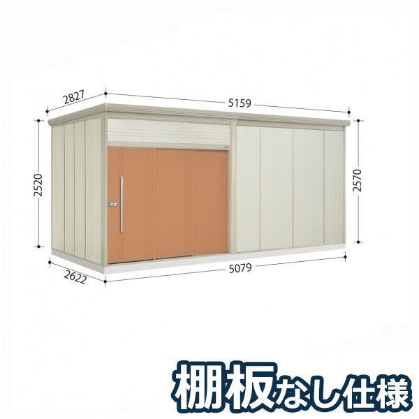 タクボ物置 JN/トールマン 棚板なし仕様 JN-5026 一般型 標準屋根  『屋外用大型物置』 トロピカルオレンジ