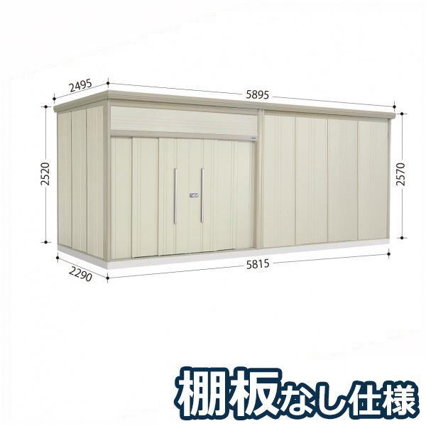 タクボ物置 JN/トールマン 棚板なし仕様 JN-5822 一般型 標準屋根  『屋外用大型物置』 ムーンホワイト