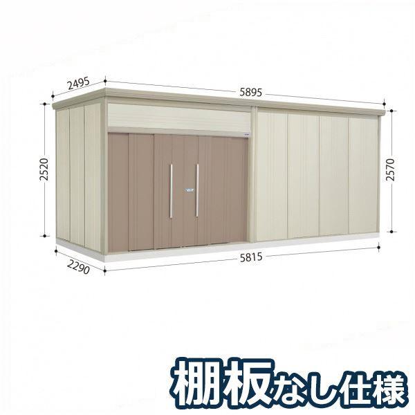 タクボ物置 JN/トールマン 棚板なし仕様 JN-5822 一般型 標準屋根  『屋外用大型物置』 カーボンブラウン