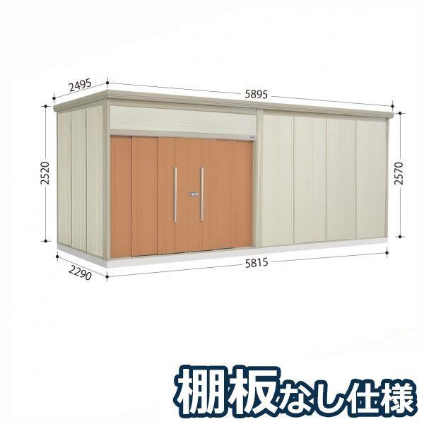 タクボ物置 JN/トールマン 棚板なし仕様 JN-5822 一般型 標準屋根  『屋外用大型物置』 トロピカルオレンジ