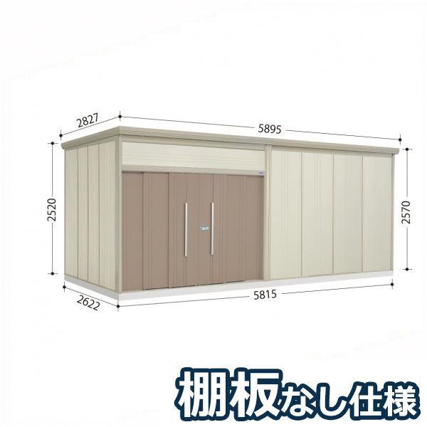 タクボ物置 JN/トールマン 棚板なし仕様 JN-5826 一般型 標準屋根  『屋外用大型物置』 カーボンブラウン