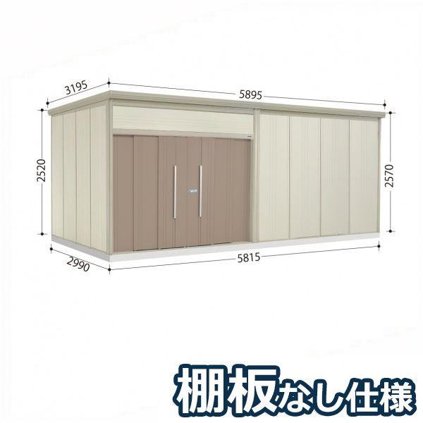 タクボ物置 JN/トールマン 棚板なし仕様 JN-5829 一般型 標準屋根  『屋外用大型物置』 カーボンブラウン