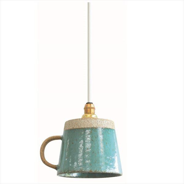 ビートソニック ブランブラン カップ 青 B26R17-10W *ソケットのみ。電球別売
