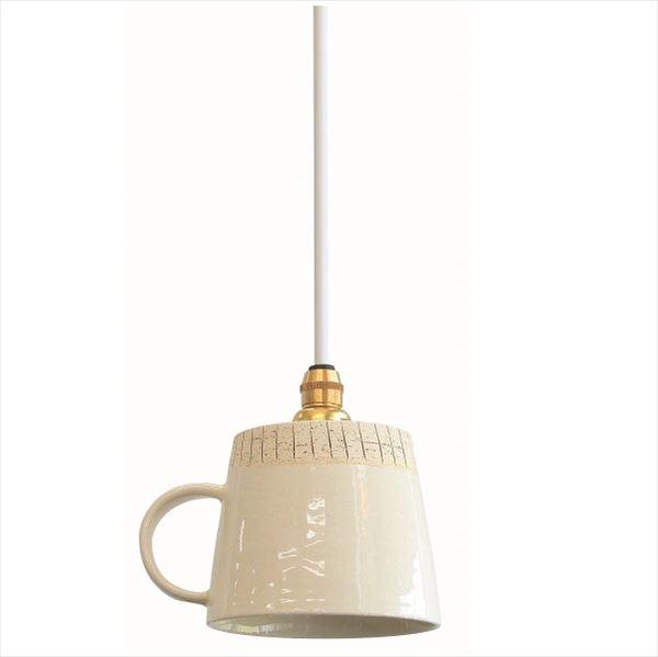 ビートソニック ブランブラン カップ 白 B27R17-10W *ソケットのみ。電球別売