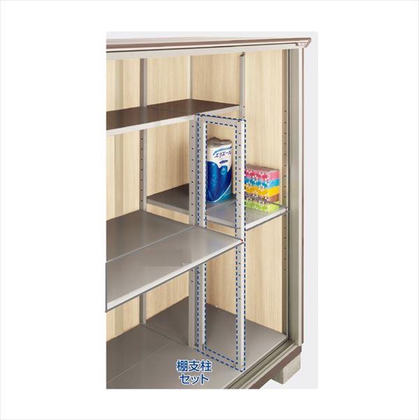 イナバ物置 KMW型オプション 棚支柱セット 長もの収納用 KTE H7-7115 『棚板は別売』