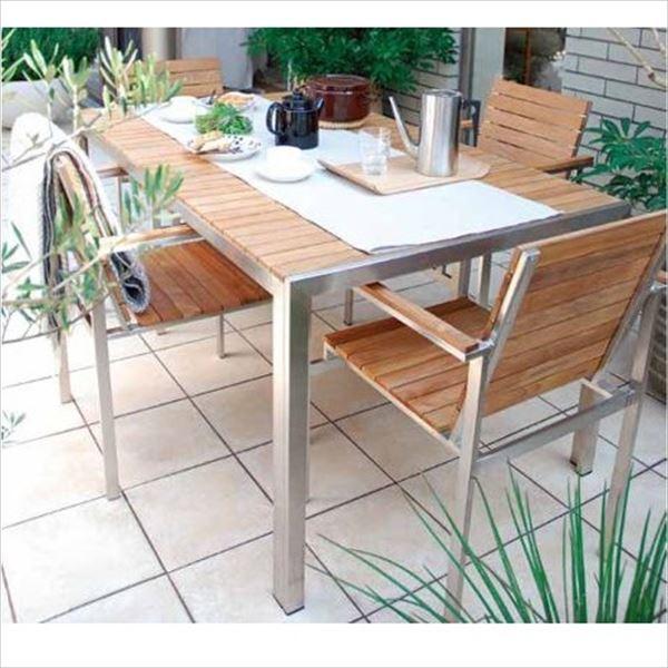 タカショー ライズ テーブルチェアー5点セット 『ガーデンチェア ガーデンテーブル セット』
