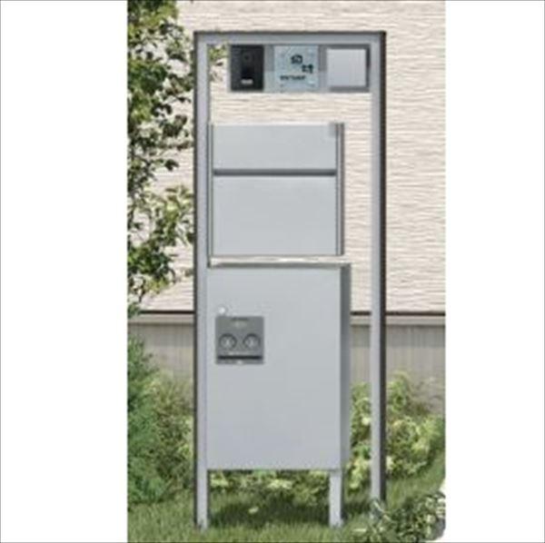 三協アルミ  機能ポール フレムス  1型 ミドルタイプ  組み合わせセット  TPL色  『機能門柱 セット 屋外 宅配ボックス 表札 ポスト 照明 戸建て』