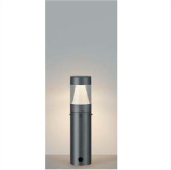 コイズミ ガーデンライト E.L.H 360°配光 AU43921L 『ガーデンライト エクステリア照明 ライト LED』 ダークグレーメタリック