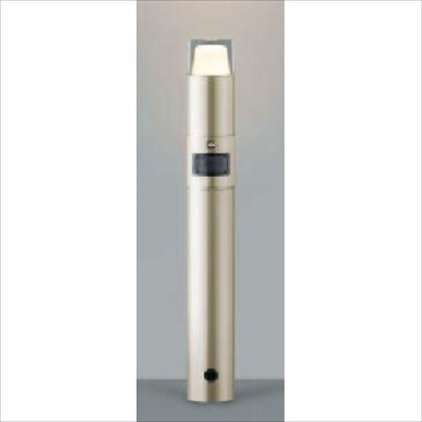 コイズミ ガーデンライト 人感センサマルチタイプ AU42256L 『ガーデンライト エクステリア照明 ライト LED』 ウォームシルバー