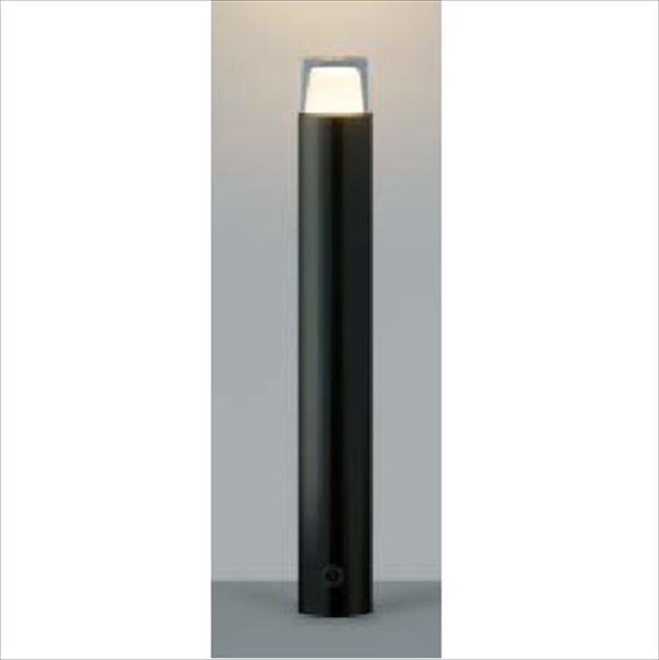 コイズミ ガーデンライト 調光タイプ AU42260L 『ガーデンライト エクステリア照明 ライト LED』 黒色