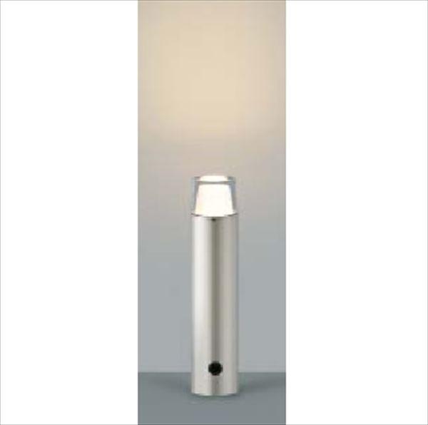 コイズミ ガーデンライト 調光タイプ AU42265L 『ガーデンライト エクステリア照明 ライト LED』 ウォームシルバー