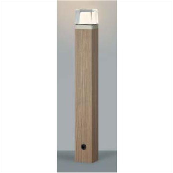 コイズミ 木調ガーデンライト AU42286L 『ガーデンライト エクステリア照明 ライト LED』 ウォームブラウン
