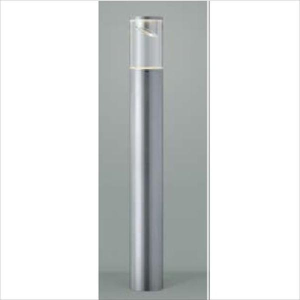 コイズミ ガーデンライト サイド配光タイプ AU45262L 『ガーデンライト エクステリア照明 ライト LED』 シルバーメタリック