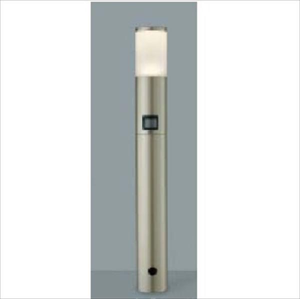 コイズミ ガーデンライト ON-OFFタイプ 人感センサ付 AU37705L 『ガーデンライト エクステリア照明 ライト LED』 ウォームシルバー