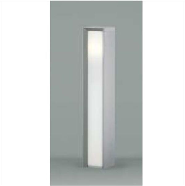 コイズミ ガーデンライト 両面配光 AU42389L 『ガーデンライト エクステリア照明 ライト LED』